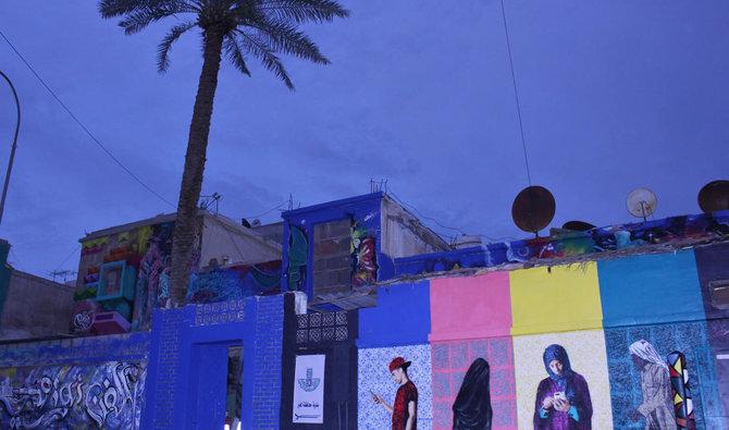 Graffitti-Al-khobar (1).jpg